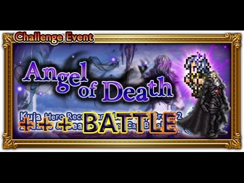 [FFRK] FFIX Angel of Death | Kuja - Lord and Master +++ #370
