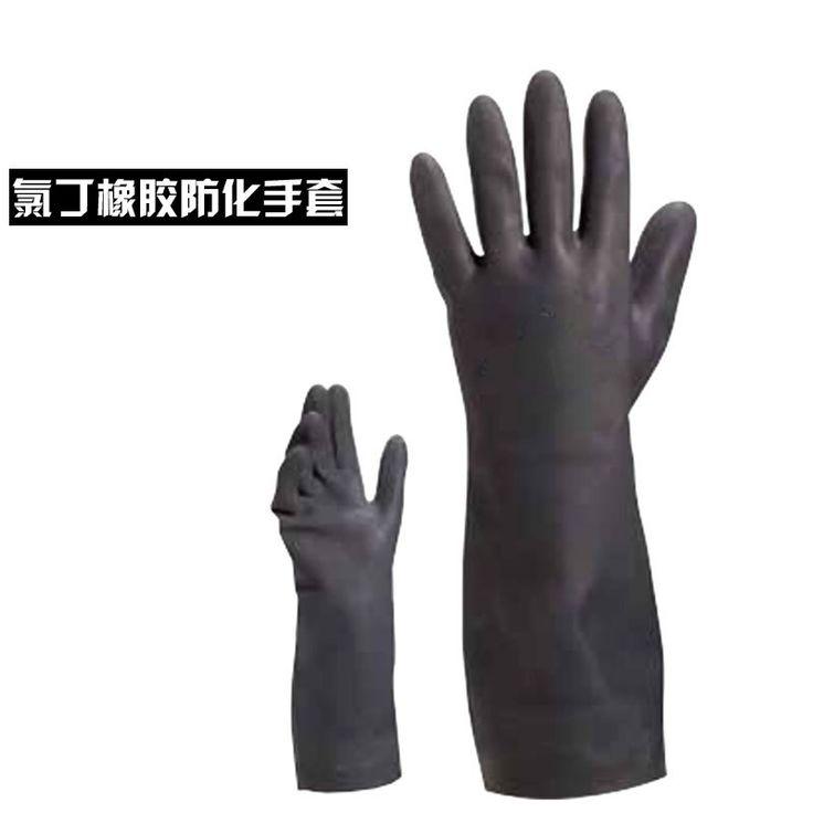 $18.00 (Buy here: https://alitems.com/g/1e8d114494ebda23ff8b16525dc3e8/?i=5&ulp=https%3A%2F%2Fwww.aliexpress.com%2Fitem%2FChemical-gloves-neoprene-protective-gloves-heat-and-oil-resistant-38-cm-0-78%2F32690561225.html ) Chemical gloves neoprene protective gloves heat and oil resistant 38 cm 0.78 for just $18.00