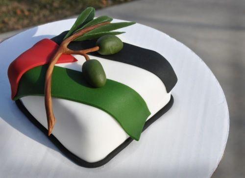 Palestine Cake Love This Arabic Desserts Palestine