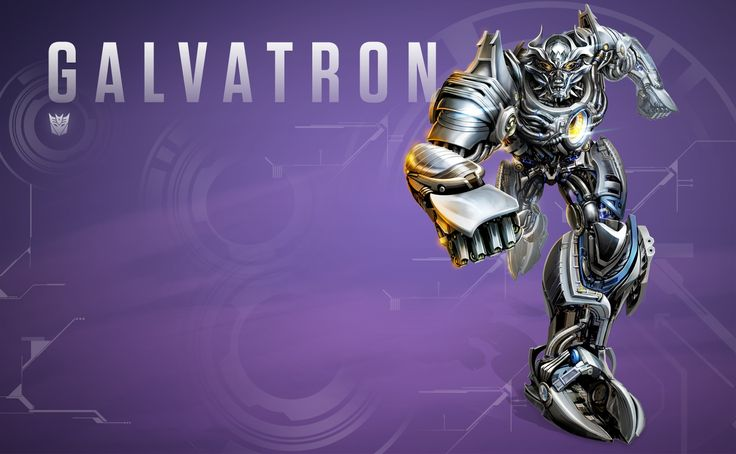 transformers age of extinction | Transformers- Age of Extinction- Galvatron