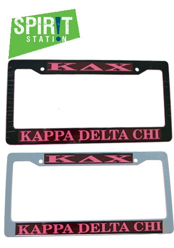 18 best Kappa Delta Chi images on Pinterest | Kappa delta chi, Alpha ...