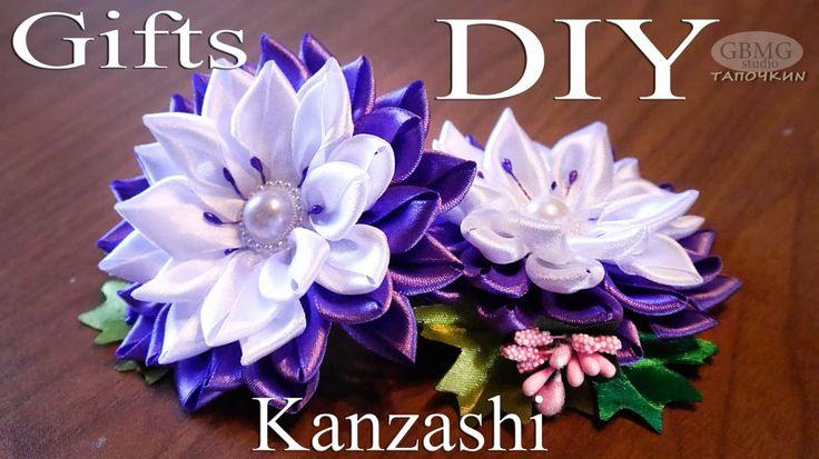 Канзаши - Цветок. Красивая резиночка для волос.  Рукоделие. МК. DIY. Han...