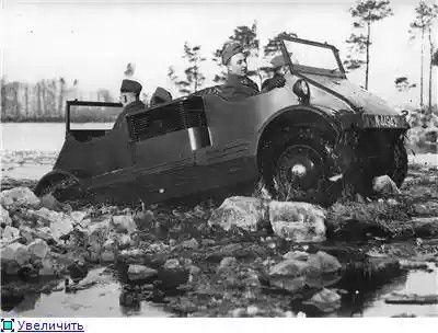 """Уникальнейший абсолютно симметричный плавающий армейский автомобиль-вездеход """"ДАФ MC-139"""" ( 4 х 4) с центральным 48-сильным двигателем, двумя постами управления, передними и задними управляемыми колесами. 1939 год. Голландская Королевская армия 1939-1940 гг."""