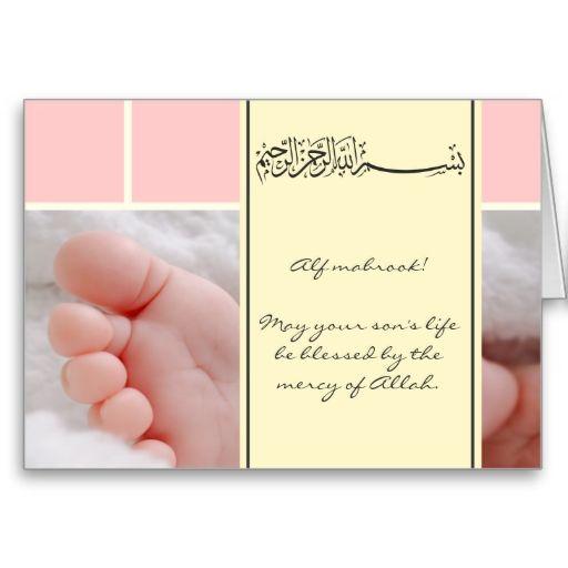Islam Aqiqah birth congratulation muslim baby card