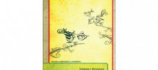 Ceale - Centro de alfabetização, leitura e escrita - UFMG - Coleção: Alfabetização e Letramento