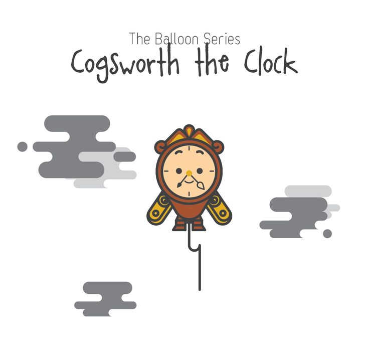 The Balloon Series - Cogsworth the Clock