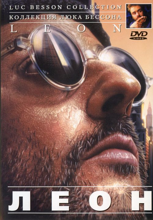 Best 25+ Leon the professional online ideas on Pinterest Movie - online küchen bestellen