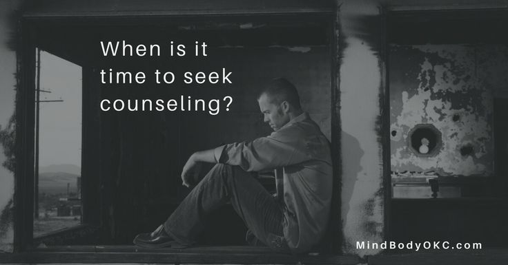 The decision to seek counseling is a deeply personal one. How do you know it's time? Check here to see if seeing a counselor may be right for you.