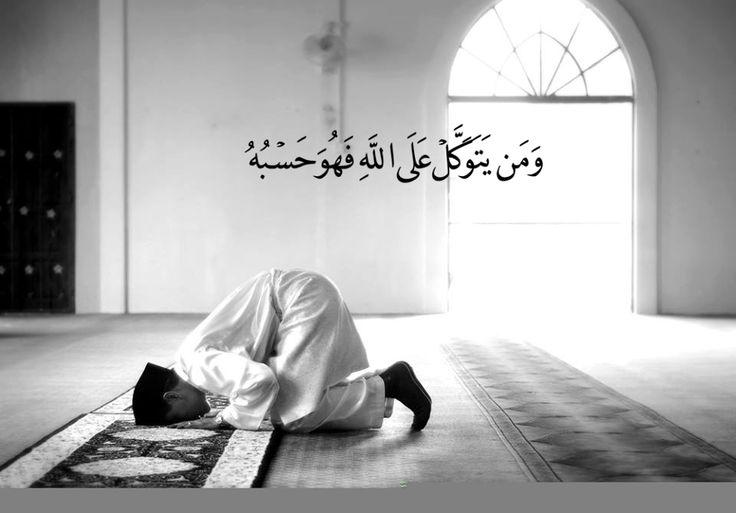 Quran 65:3 – Surat at-Talaaq