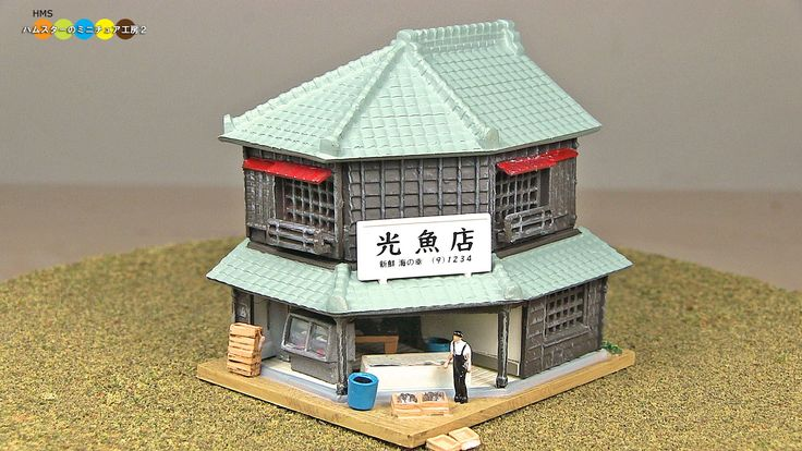 Diocolle - Building Collection Miniature Seafood Store Kit ジオコレ 建物コレクション...