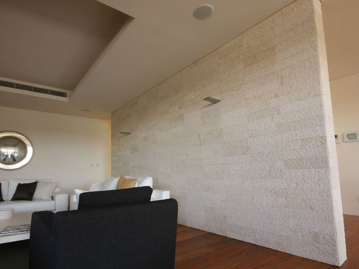 Cascade Cream Limestone Cladding Contempory wall cladding series, utilising Crema Alpenia limestone for a truely modernistic look. Supplied by Sareen Stone NSW