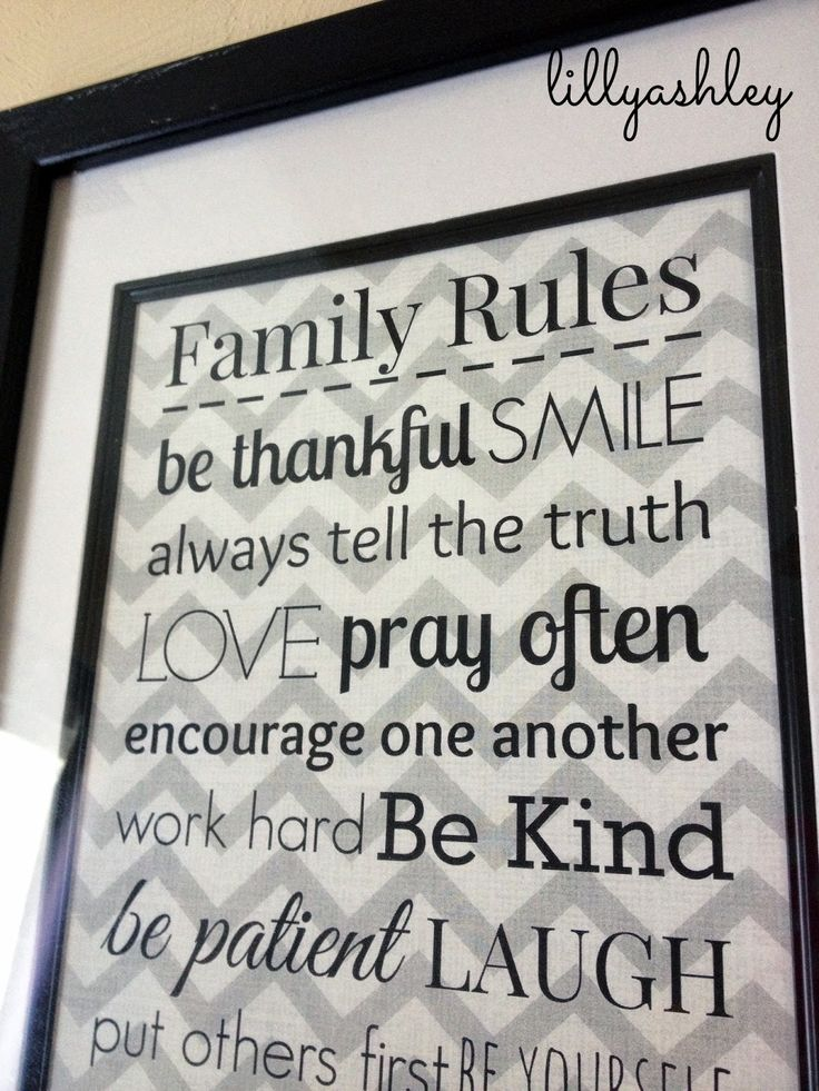 Free 8x10 Family Rules Printable