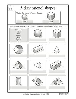 This math worksheet quizzes your child on the names of 3-D shapes such as cone, cylinder, pyramid, cube, sphere, and prism.