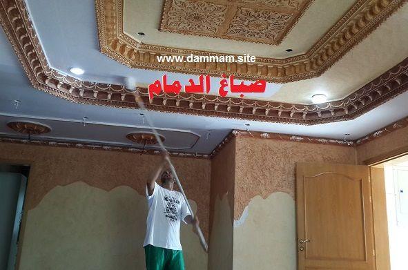 صباغ بالدمام Painting Dammam