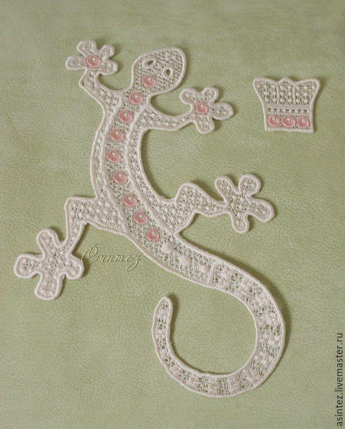 Купить вышивка аппликация Цветочная Ящерка с короной нашивка украшение - вышивка аппликация, ящерица кружевная