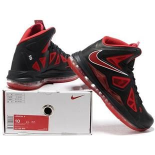 new style df95c cf011 237 best lebron 10 on sale images on Pinterest   Nike lebron, Discount nikes  and Basketball shoes
