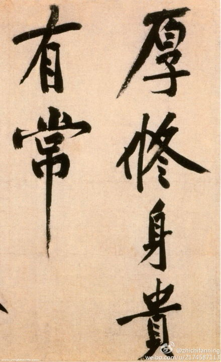 Chinese calligraphy pinterest