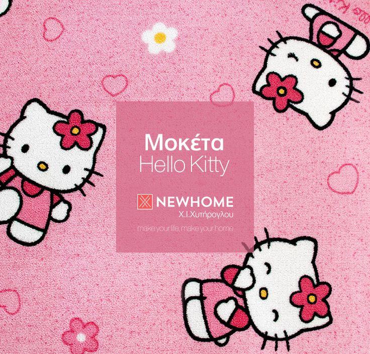 """""""Ξυπνήστε"""" τη φαντασία της μικρής σας με αυτή την υπέροχη μοκέτα-πατάκι με την αγαπημένη ηρωίδα Hello Kitty. Διατίθεται και σε ότι άλλη διάσταση επιθυμείτε εκτός των προκαθορισμένων. http://www.newhome.com.gr/gr/halia-moketes/paidika-halia/moketa-hello-kitty.asp #newhome #chytiroglou #moketa #hellokitty"""