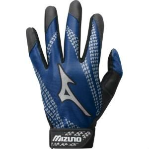 Mizuno Franchise Batting Glove-Navy Delivery Australia wide Sublimated AirMesh back increases comfort and breathability Additional layer of Digi-Grip placed in a key palm location for increased durability Embossed Mizuno Digi-Grip palm for enhanced grip QuikAdjust wrist tab with molded pull tab Personalized Name Plate (PNP)