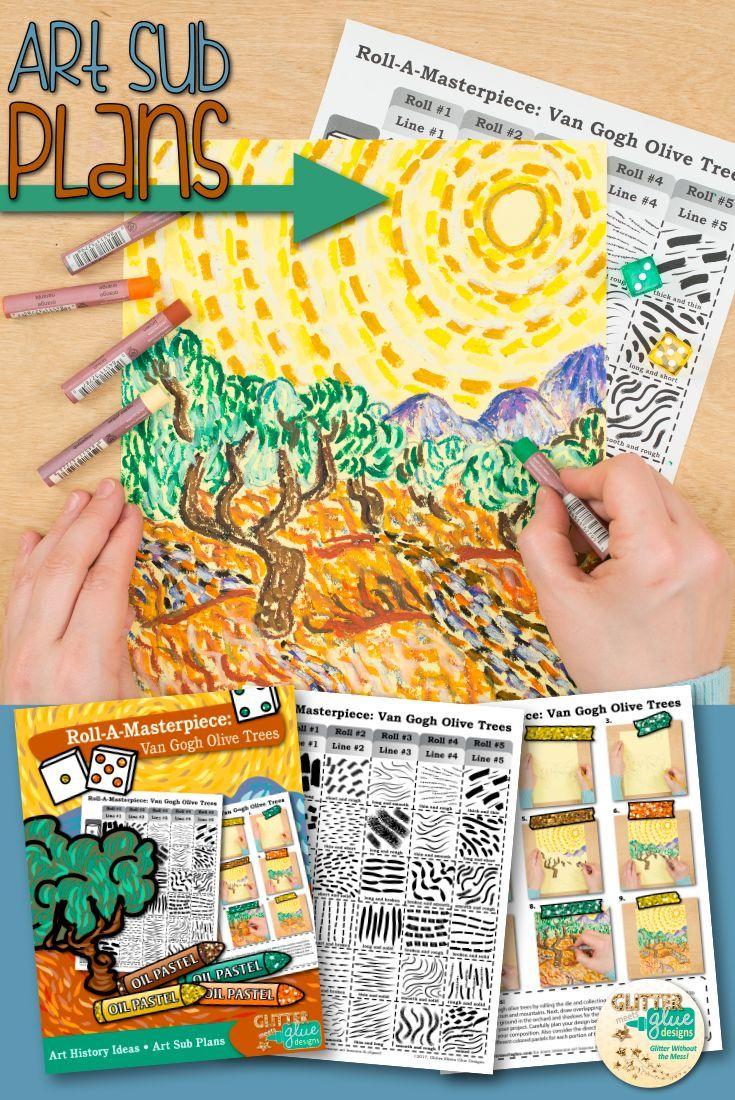 """Teach your students about line variety while studying Vincent Van Gogh and his famous """"Olive Trees"""" painting. This art lesson is great for kids in 4th grade and up and takes two, 40 minutes periods to complete. The best part? It's created with a roll of the dice. Come see for yourself! 