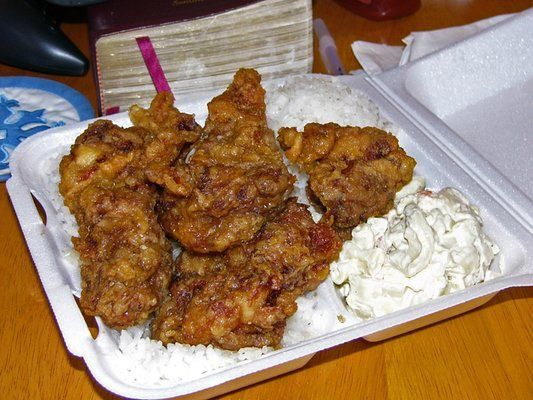 Famous Mitsu Ken Chicken (boneless, bite-sized, or #wings & #drumettes)) : Family Cookbook Project