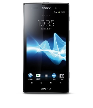 Check out the stunning Xperia ion HSPA Android smartphone from Sony.