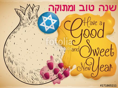 Pomegranate, Seeds, Honey and Badge for Sweet Jewish New Year