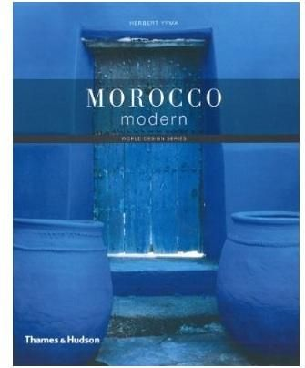 Morocco Modern World Design