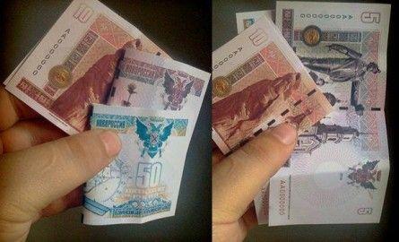 Сепаратисты напечатали собственные деньги (фото) - В стране и мире - МетроПлюс