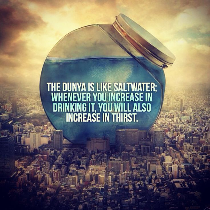 Quran Quotes About Life