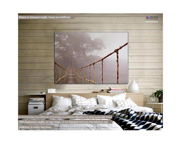 Jungle Bridge ,  πίνακας σε καμβά