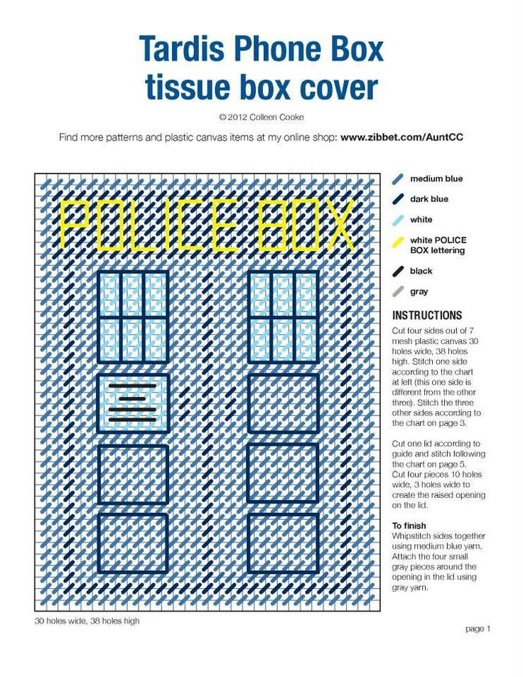 Doctor Who Plastic Canvas TARDIS Tissue Box Cover Part 1