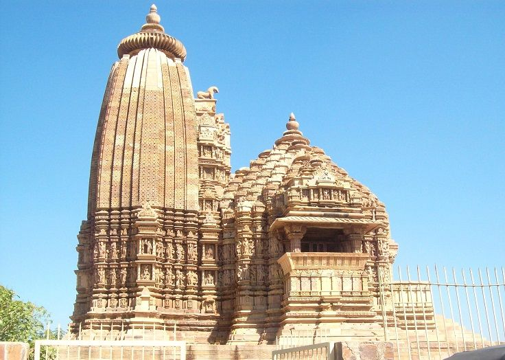Full view of Vamana Khajuraho Temple.