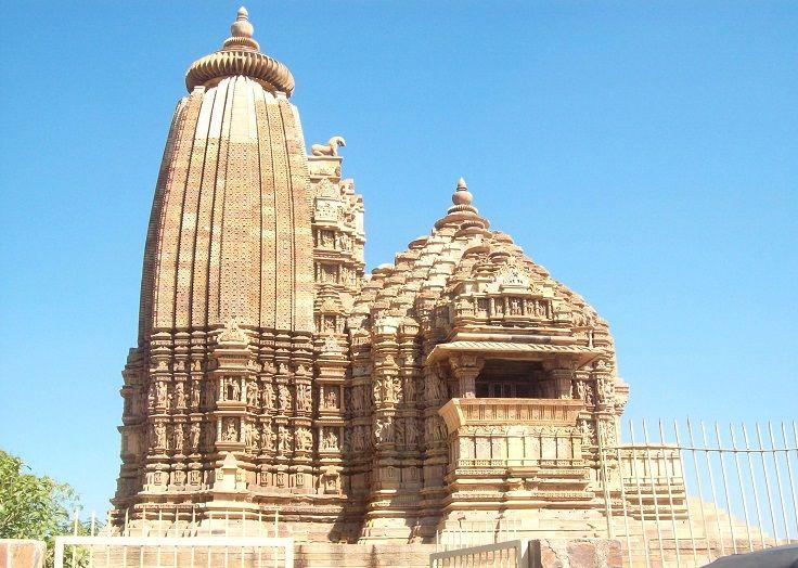 Full view of Vamana Khajuraho Temple.