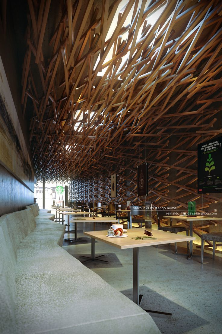 CGarchitect - Professional 3D Architectural Visualization User Community   Starbucks by Kengo Kuma Part 2