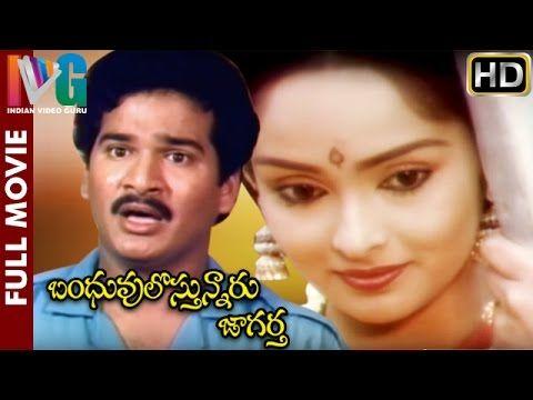 shanti kranthi telugu movie free