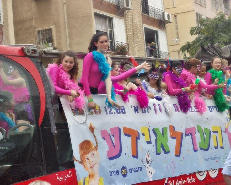 Purim 2017 Holon  #purim #holon #עדלאיעדה