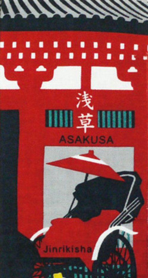 Japanese Tenugui Towel Cotton Fabric, Japan Gifts, Retro Style Asakusa Rickshaw, Home Decor Fabric, Wall Tapestries, Asian Wall Art, JapanLovelyCrafts