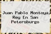 http://tecnoautos.com/wp-content/uploads/imagenes/tendencias/thumbs/juan-pablo-montoya-rey-en-san-petersburgo.jpg Juan Pablo Montoya. Juan Pablo Montoya, rey en San Petersburgo, Enlaces, Imágenes, Videos y Tweets - http://tecnoautos.com/actualidad/juan-pablo-montoya-juan-pablo-montoya-rey-en-san-petersburgo/