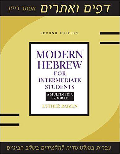 64 best belajar ibrani images on pinterest hebrew words languages modern hebrew for intermediate students a multimedia program esther raizen 9781477308134 amazonsmile fandeluxe Choice Image