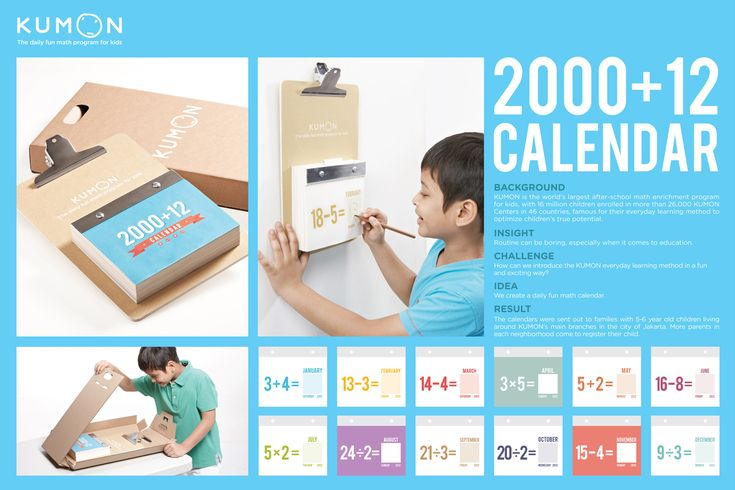 Kumon: 2012 Calendar – fun way get kids to use math skills everyday.