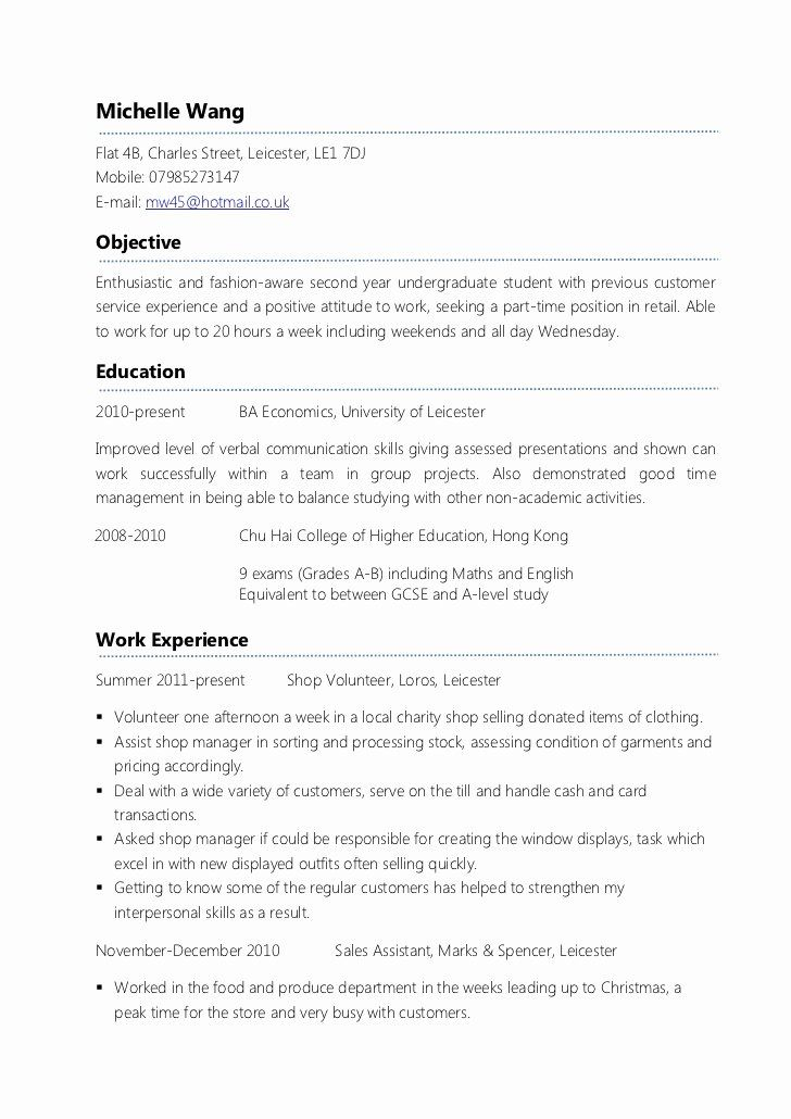 Part Time Job Resume Elegant Example Part Time Cv First Job Resume Job Resume Examples Job Resume Samples