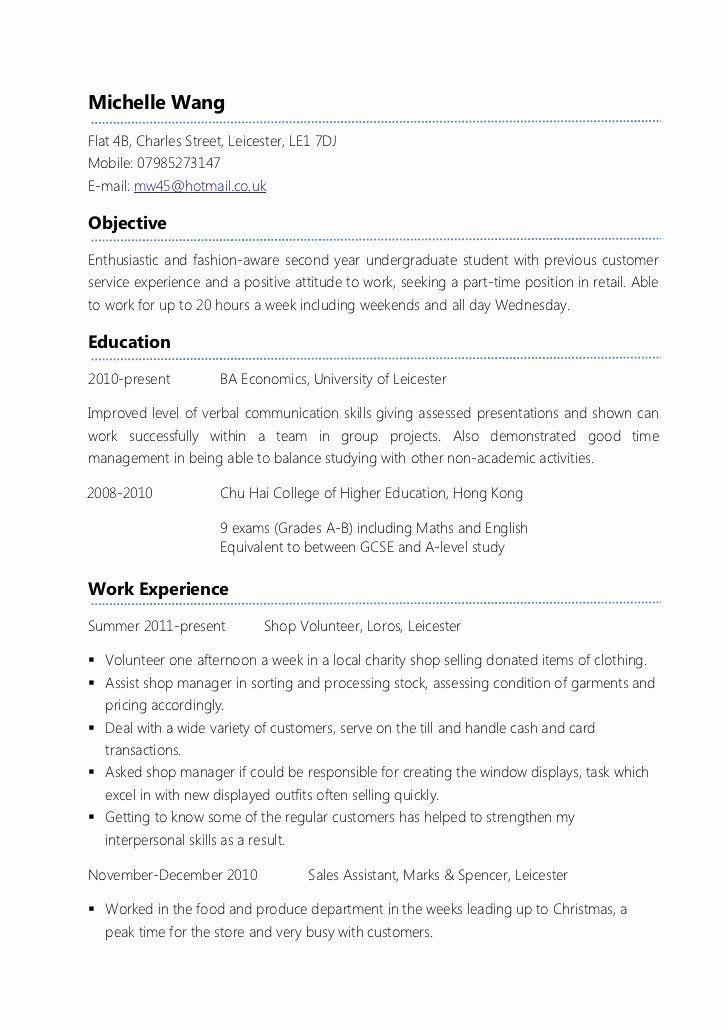 Part Time Job Resume Elegant Example Part Time Cv First Job Resume Job Resume Examples Job Resume Template