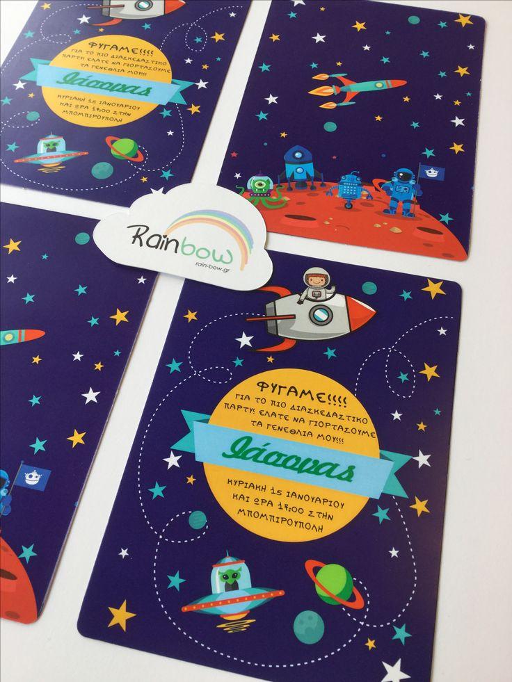 Χρόνια πολλά Ιασονα!!! Πάρτυ με θέμα το διάστημα!#spaceparty #rockets #banners #partyhats #outerspace #birthdayparty #austonauts #rainbow_eshop