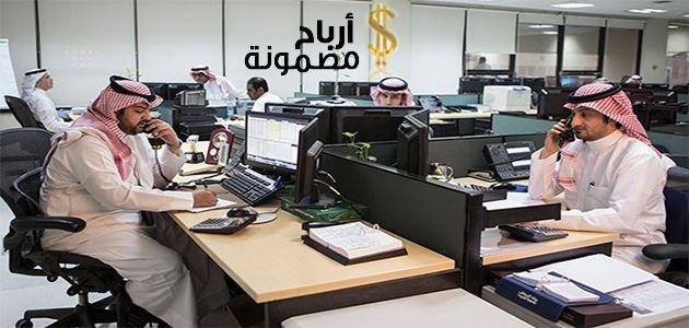 بنك الرياض تداول عالمي فقد تسعى الرياض المالية دائما نحو توفير أسهل الطرق لتحقيق أهداف العملاء الاستثمارية بتويع استثمارتهم في أهم و Home Decor Desk Furniture