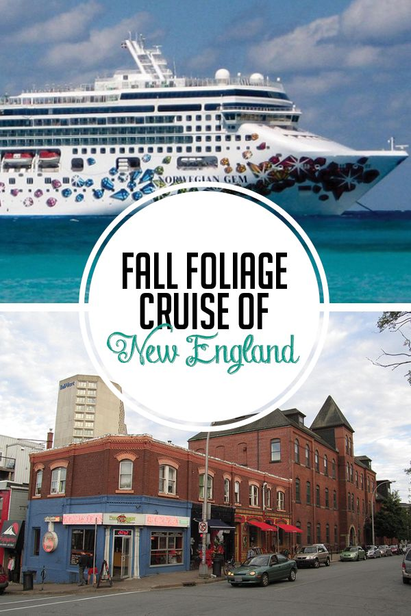 If you're like us it's hard to beat the beauty of watching the colors all around you change daily and so we're taking you along on their tour of New England and Atlantic Canada with the Norwegian Gem. Click here to find out more!