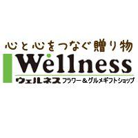 SHINSENGUMI 新選組 誠: ウェルネス フラワー&グルメ ギフトショップ
