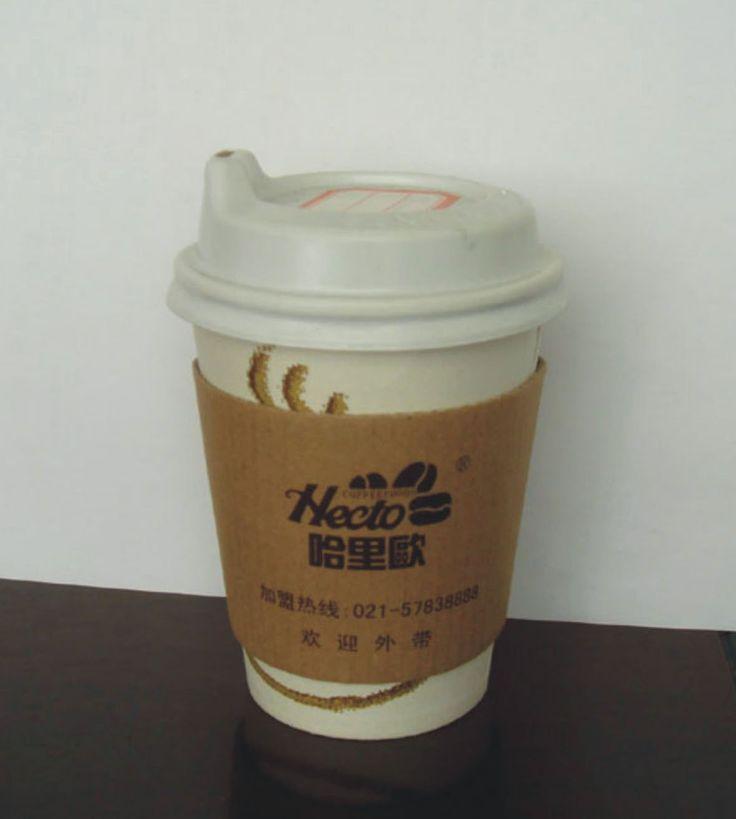 paper_cup_sleeve.jpg (1181×1315)