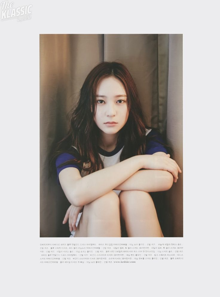 "[SCAN] 150613 OhBoy! Vol 058 - Krystal | DearKrystal.net - f(x) Krystal International Fansite ""Shine Bright Like A Krystal"""