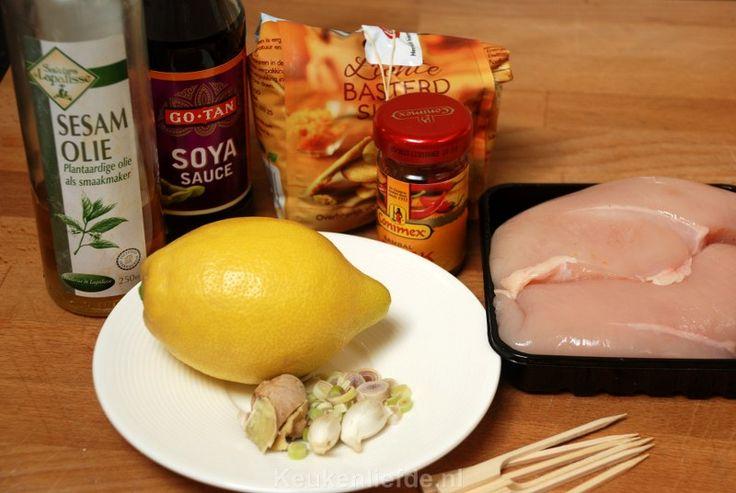 Saté marinade voor kip, vlees of garnalen - Keuken♥Liefde